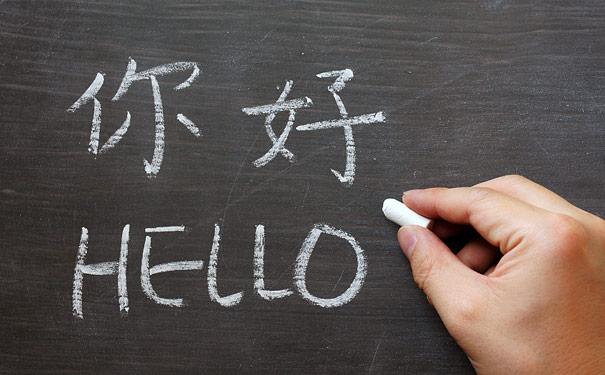 tesol_teach_in_china_01_body